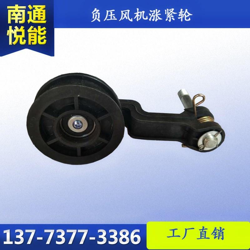 Аксессуары для вентиляторов с отрицательным давлением Колесо ременного привода Промышленное вытяжное вентиляционное устройство Вентилятор натяжного колпака