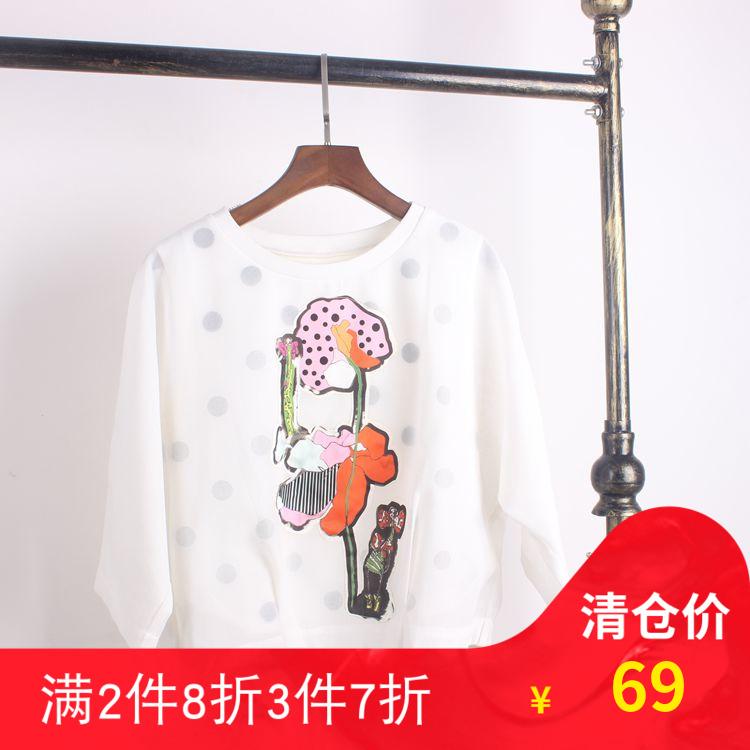 风笛剪标专柜品牌女装春季7分袖T恤衫圆领印花女打底衫61168