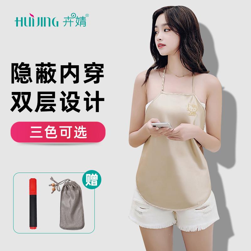 防辐射服孕妇装正品银纤维肚兜吊带衣服怀孕期上班族内穿隐形肚兜