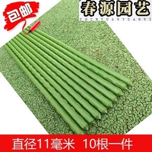 花盆爬藤架包塑钢管黄瓜丝瓜种植箱