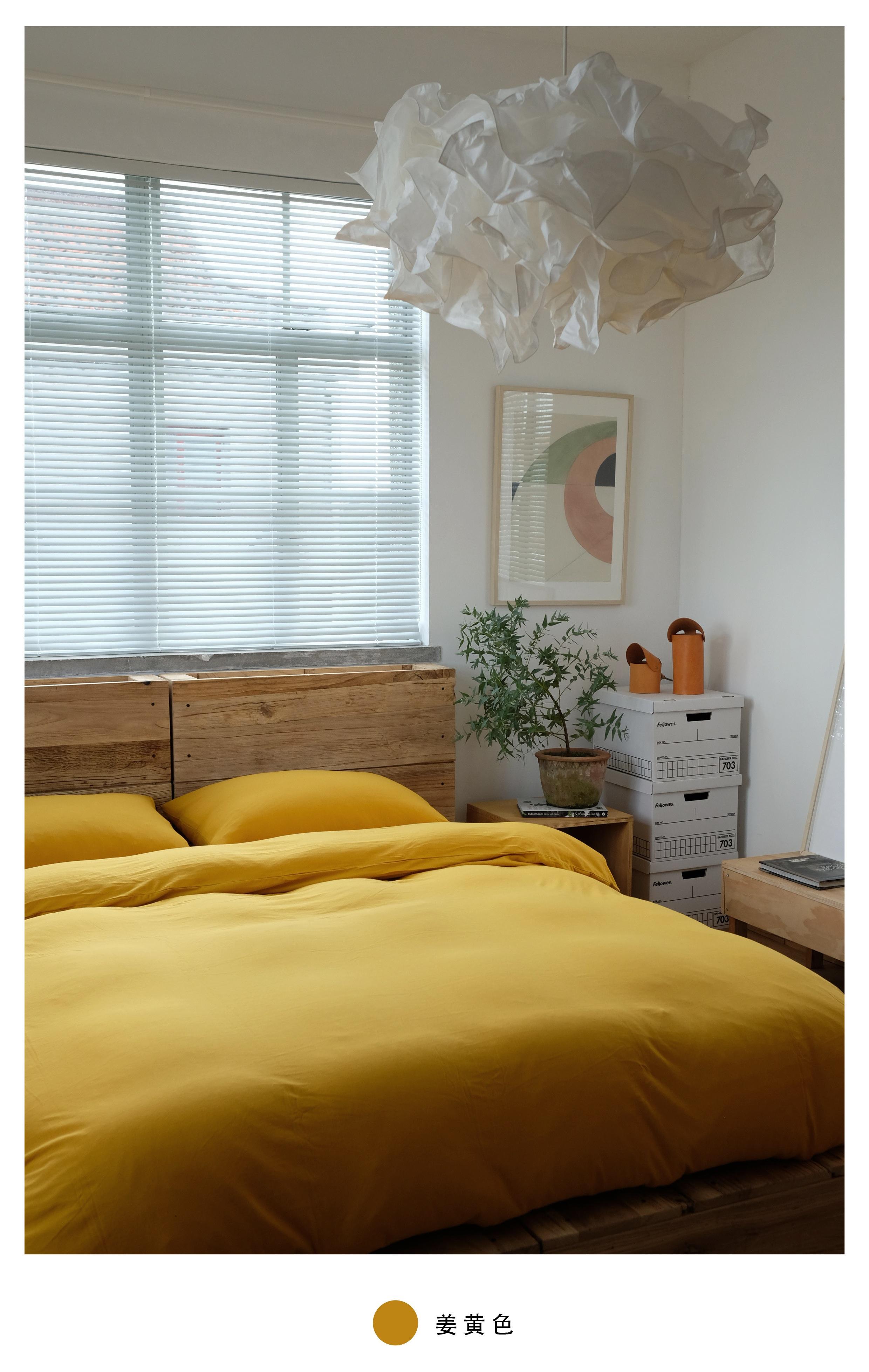 直物人纯棉柔软针织棉纯色裸睡床品四件套新增五色床笠款床单款