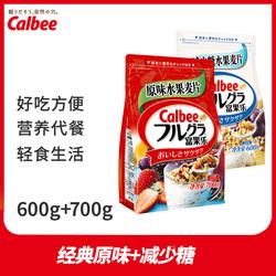 卡乐比水果麦片日本进口即食冲饮谷物早餐 减少糖燕麦片混合装ZB