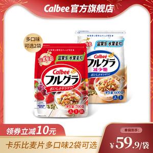 卡乐比经典水果日本进口早餐麦片