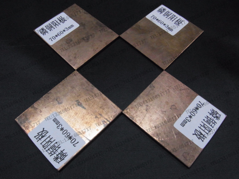 Фосфор медь анод обшивка тест позолоченный медный хохотать клан мгновенно клан герц ваш маркиз клан корыто 70*60*3mm