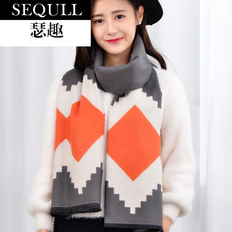瑟趣围巾女冬季韩版彩色几何图形长款加厚仿羊绒格子披肩两用百