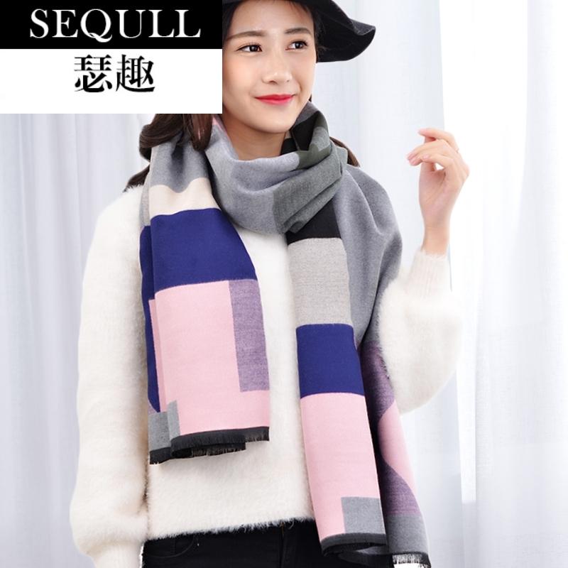 瑟趣围巾女秋冬季韩版彩色几何图形加厚仿羊绒披肩两用百搭披风