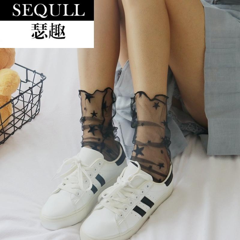 瑟趣2双装 渔网袜女短袜黑白色网眼丝袜女镂空春夏网纱袜女中筒堆
