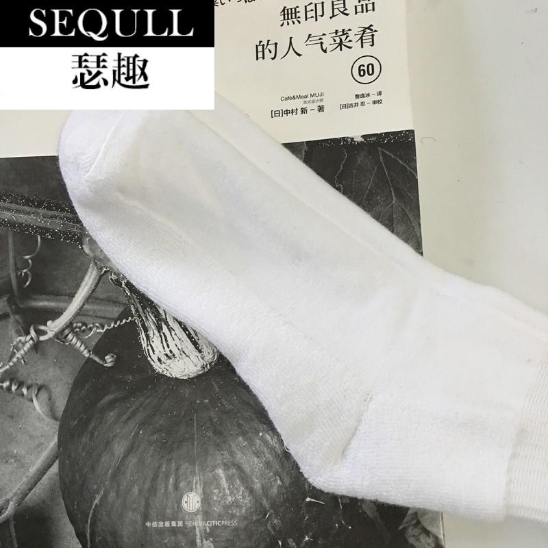 瑟趣四季款舒适质感棉袜 黑白系百搭中筒袜男式厚袜子