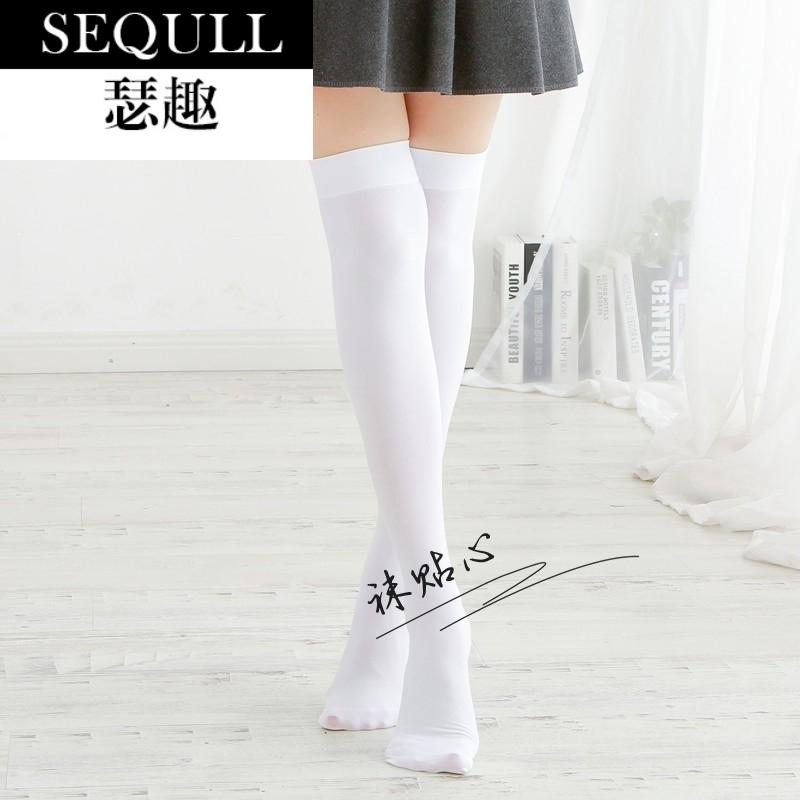 瑟趣01Z春夏秋日系高筒袜子过膝袜女学生黑白肉色中筒袜长筒半截