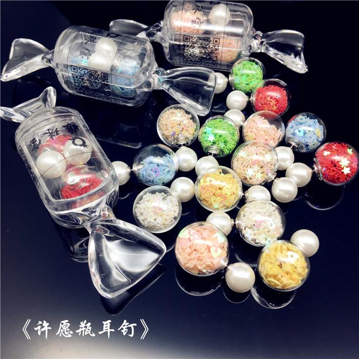 女の子の宝石の願をかける瓶の干し花の925銀の耳のくぎはアレルギーのファッションの甘い韓国版の気質の小さい清新を防ぎます