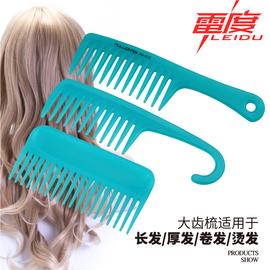 家用优质美发大号宽齿梳大码卷发专用梳耐热防静电梨花头大齿梳子