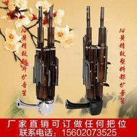 Играя оценка квази- продаётся напрямую с завода ветер Sheng музыкальные инструменты утонченность 14 тростник обыкновенный расширять звук Sheng медь борьба дерево борьба тяньцзинь квадрат Sheng