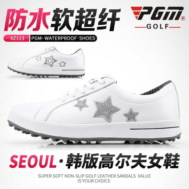 Genuine products in the counter! PGM golf shoes womens super fiber breathable waterproof casual sports shoes