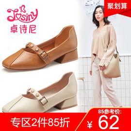 卓诗尼新款单鞋女复古方头粗跟浅口女鞋低跟学生平底玛丽珍鞋图片