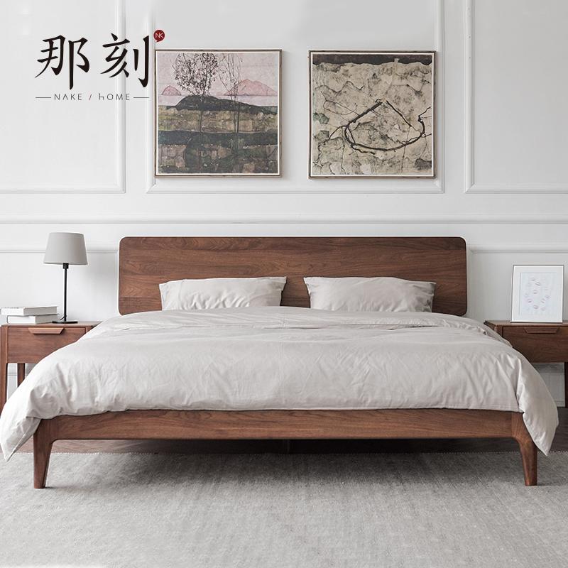 那刻2019简时床现代简约北欧日式黑胡桃木全实木1.8米1.5米双人床