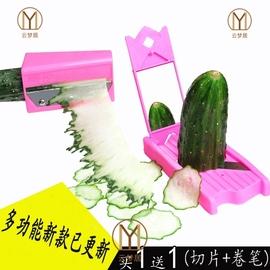 二合一切片套装切黄瓜面膜美容卷笔刀 神器 大号不锈钢超薄切片器