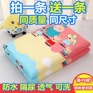 宝宝隔尿垫婴儿用品防水透气可洗大号水洗月经期姨妈床垫超大秋冬