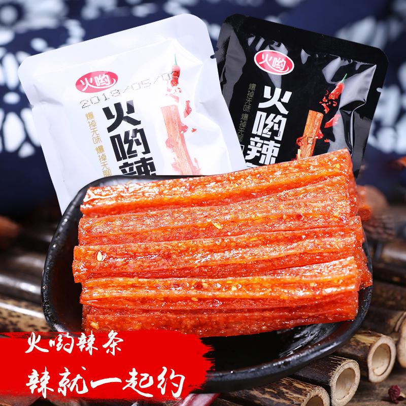 网红辣条麻辣大面筋特产小包装怀旧500g儿时8090休闲小零食香辣味