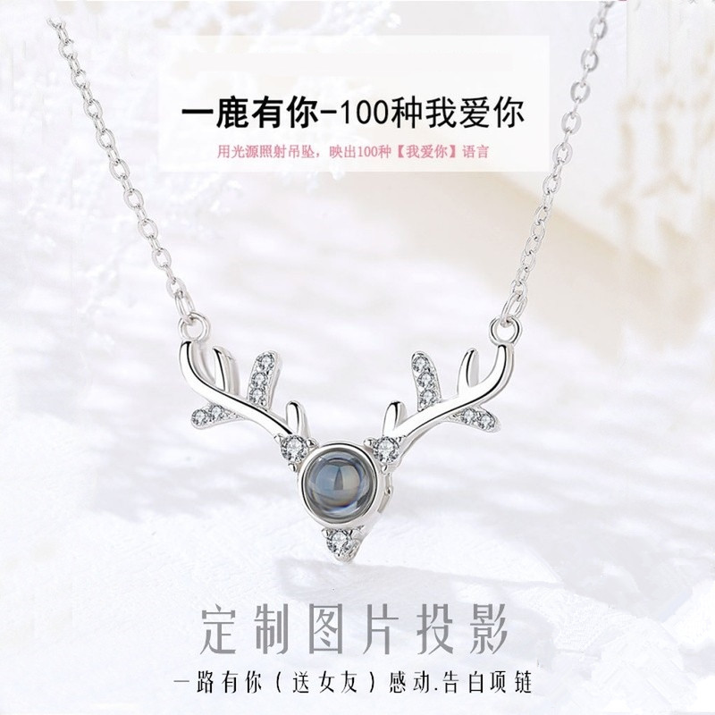 The same tiktok, the angels eye, the magnifying glass, the projection, the whole road, the deer necklace, the female sterling silver, the custom made custom made.
