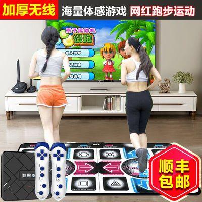 舞霸王无线跳舞毯双人加厚 电视电脑两用跑步健身 跳舞机家用无线