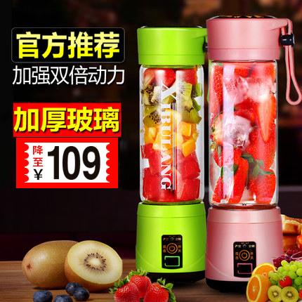 西布朗充电式便携榨汁机电动迷你打果汁杯学生家用小型榨汁杯炸汁