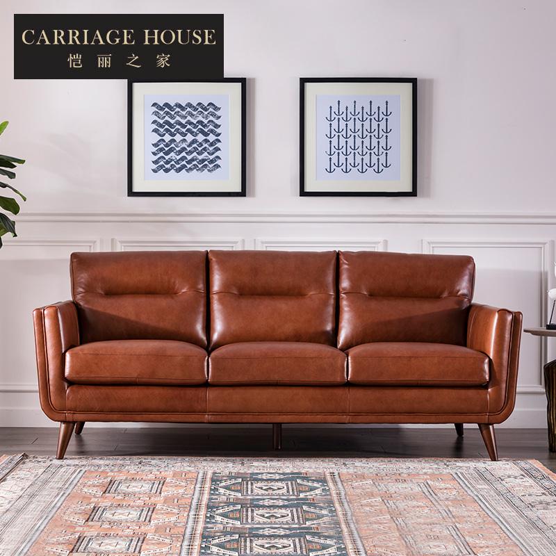 恺丽之家轻奢头层牛皮沙发 美式真皮沙发 大小户型沙发 客厅家具
