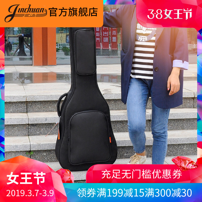 jinchuan加厚吉他包40寸41寸吉他双背包民谣便携吉他琴包吉他袋子