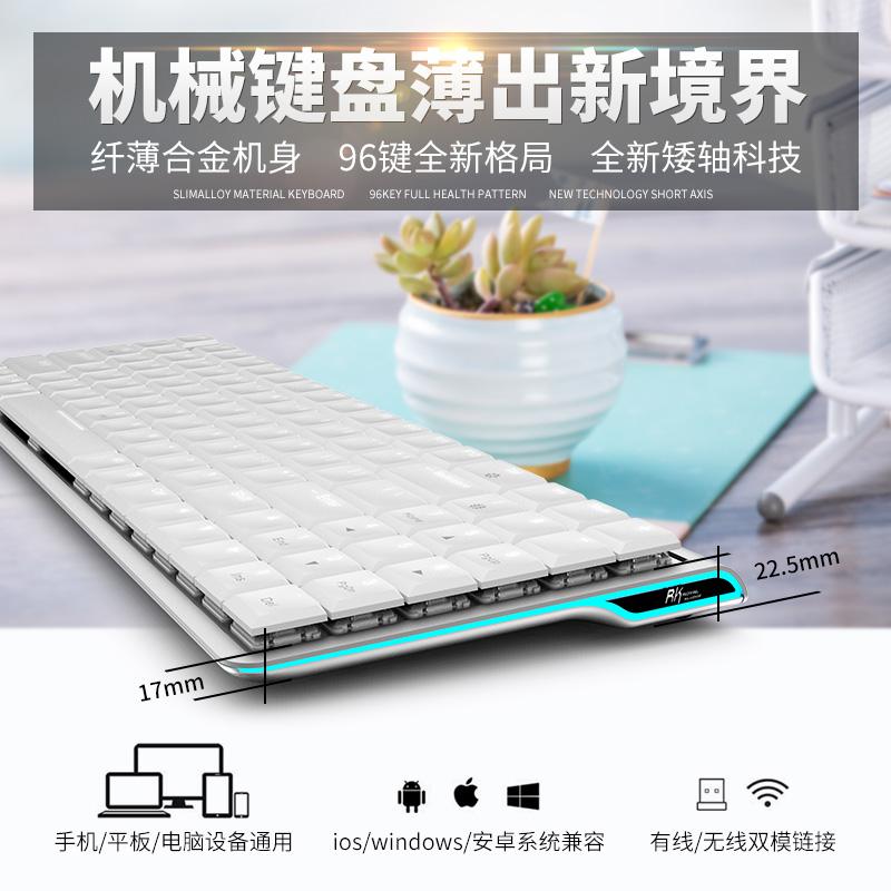 预售RK速写蓝牙机械键盘青轴矮轴无线苹果Mac安卓ipad手机平板