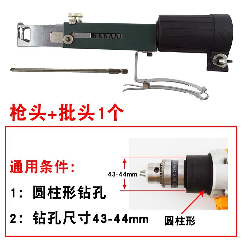 With even sending nail fitter carpenter gypsum board screw on screw, lithium electric driver, automatic electric chain with gun nail