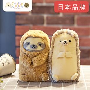 搞怪可爱文具盒女简约大容量小学生铅笔盒男 日本毛绒笔袋创意个性
