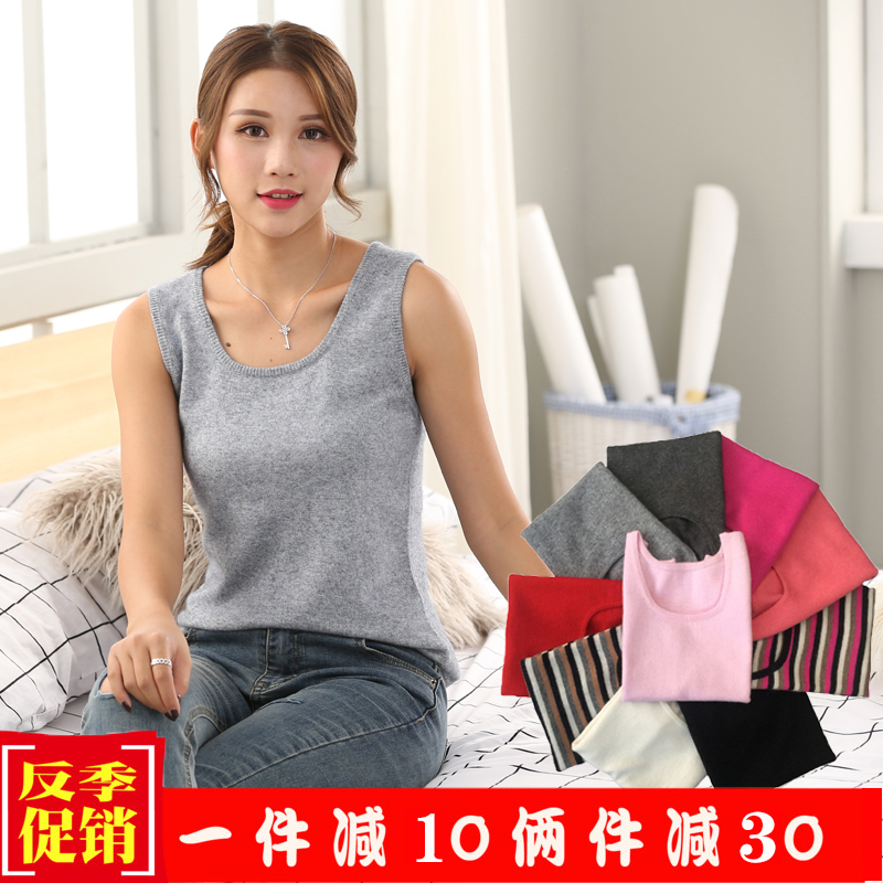Warm keeping cashmere sweater made in e city of Inner Mongolia womens round neck close fitting cashmere vest solid color stripe backing Sling Shoulder