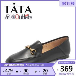【清仓特卖】tata专柜同款方头女鞋