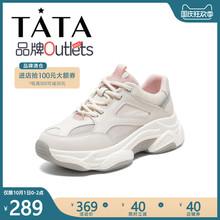 【清仓特卖】Tata/他她2020夏撞色时尚老爹鞋运动休闲女DSXCBBM0