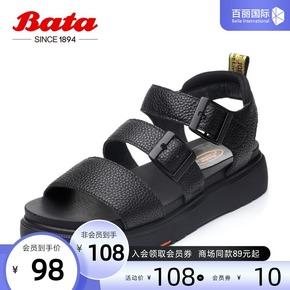 【清仓特卖】Bata夏季商场新款真皮百搭厚底女罗马凉鞋潮ADD05BL9