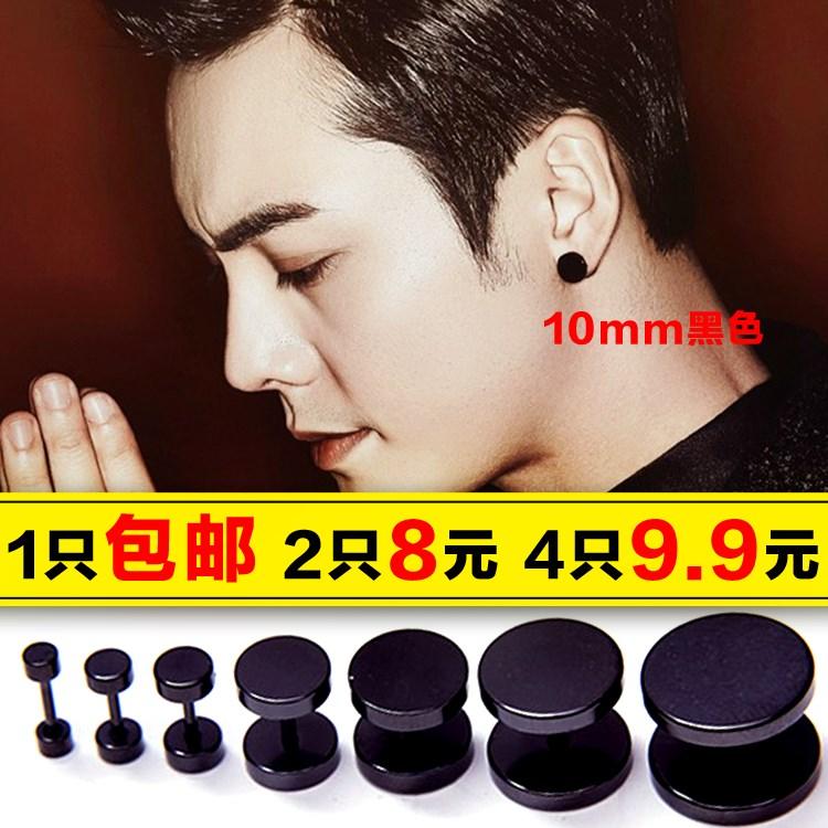 韩国版耳钉防单只纯钛钢陈伟霆个性耳环潮男黑色圆形过敏男士同款