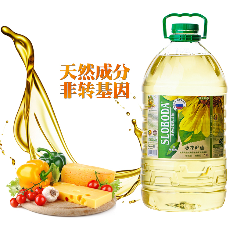 Russian imported sunflower seed Sloboda edible oil health non genetically modified nutrition household 5L barrel