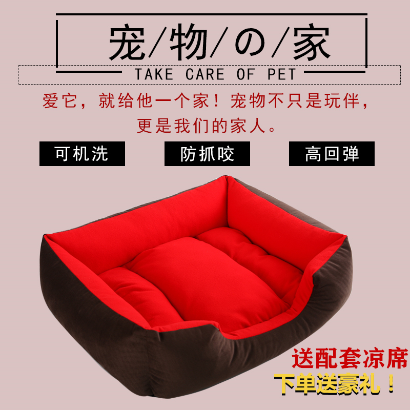 Dog kennel Teddy pet products kennel four seasons general cat kennel can be fully disassembled and washed large and small dog golden dog bed cushion