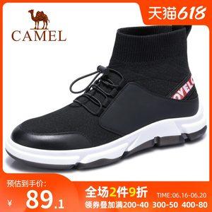 骆驼男鞋 男靴老爹鞋男韩版舒适高帮袜套休闲鞋鞋子男