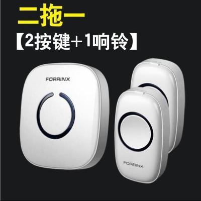 楼道远一拖门铃距离无线家用智能遥控电子穿墙门玲防水二拖一