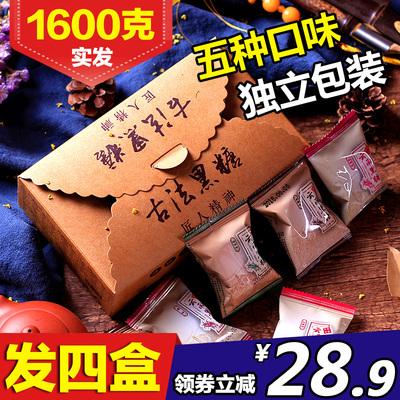 4盒 气血调理老红糖块土红糖小袋装红糖姜茶黑糖块云南姜汤大姨妈小图1