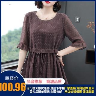 2020夏季新款短袖雪纺衫大码女装七分袖上衣2239 深咖色 4XL