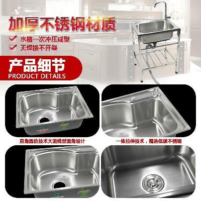 High grade dish sink with bracket washing pool system washing box rack combined shelf single tank with faucet single face