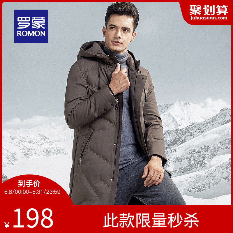 Romon/罗蒙冬季中长款羽绒服男士中青年连帽厚款保暖时尚休闲外套图片