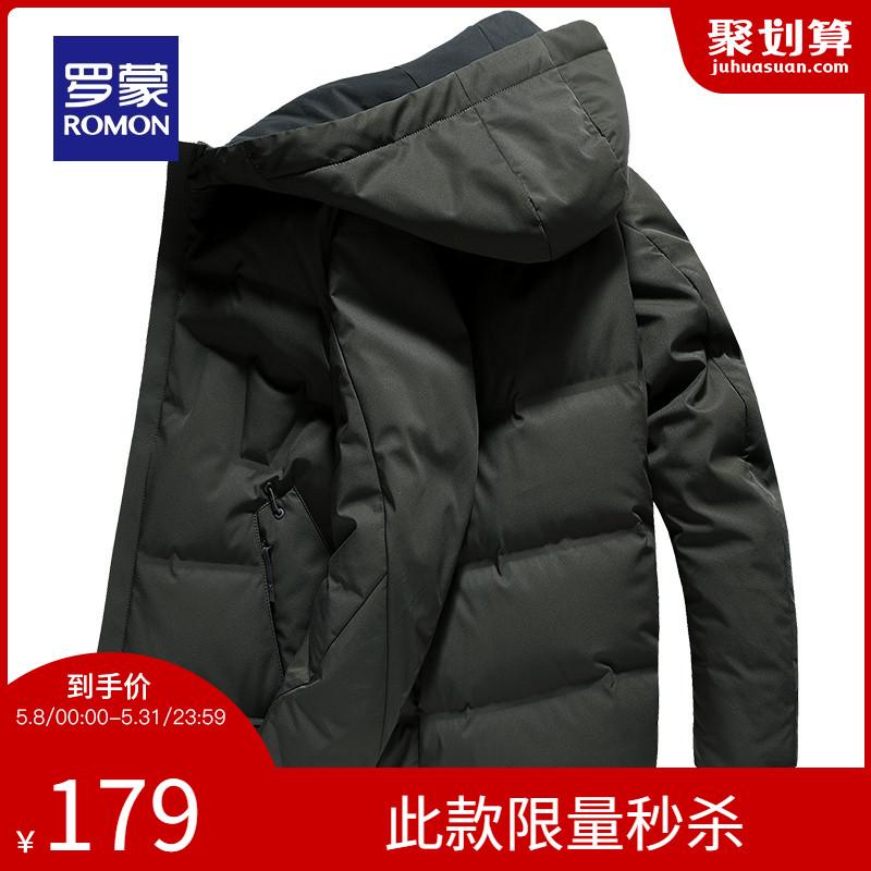 罗蒙男士羽绒服2020冬季新款中青年休闲连帽男装大码加厚保暖外套图片