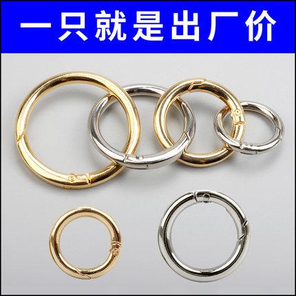 合金钥匙扣圆形个性汽车钥匙链圈diy开口环可爱挂件弹簧圈开口环
