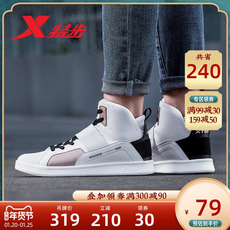 特步女运动鞋