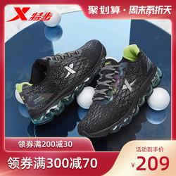 特步男鞋运动鞋男2020夏季全掌气垫鞋子休闲鞋正品跑步鞋男士跑鞋