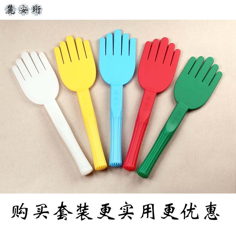 Китайский меридиан 痧 痧 ладонь для рук массаж массажа молотка 痧 панель Нажмите на палку, нажмите на молоток, нажмите панель здоровье