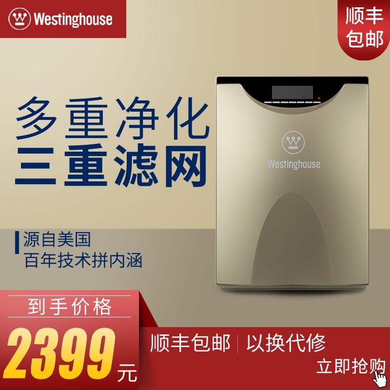 [西屋旗舰店空气净化,氧吧]【抢】美国西屋空气净化器AP-845月销量2件仅售2399元