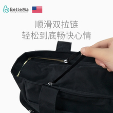 American belma multi-function Mommy bag large capacity portable go to work single shoulder portable milk carrying mother and baby bag